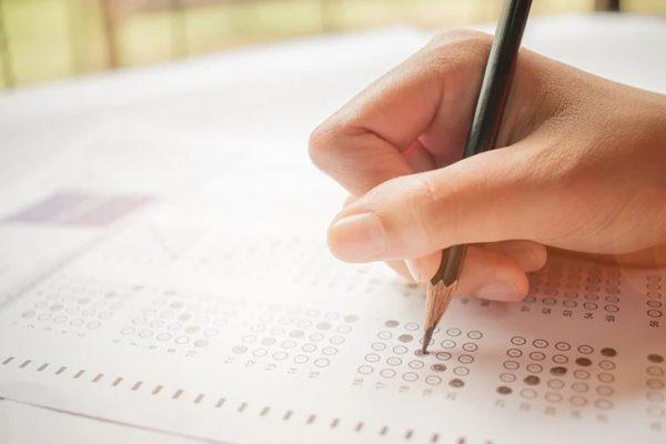 آزمون حسابداران رسمی